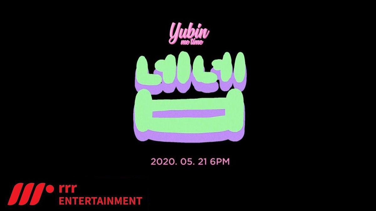 [#YUBIN] Digital Single Album 넵넵 (ME TIME) - M/V Teaser #2 ▶youtu.be/NiU3Dh84uT0 #유빈 #넵넵 #ME_TIME #2020_05_21_6PM #rrr #르엔터테인먼트