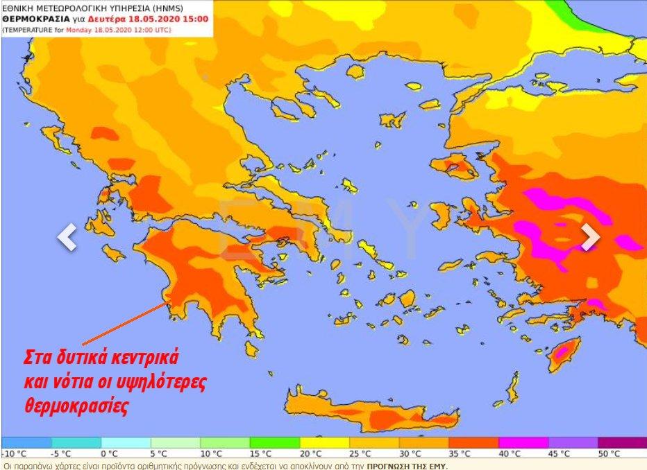 Βαθμιαία υποχώρηση της ζέστης το επόμενο διήμερο. Από την Πέμπτη επάνοδος της θερμοκρασίας σε κανονικά επίπεδα , αλλά με έντονες βροχές και καταιγίδες. Πρόγνωση 2 ημερών hnms.gr/emy/el/forecas… Πρόγνωση πολλών ημερών από @EMY_HNMS , @EmyEmk hnms.gr/emy/el/forecas…