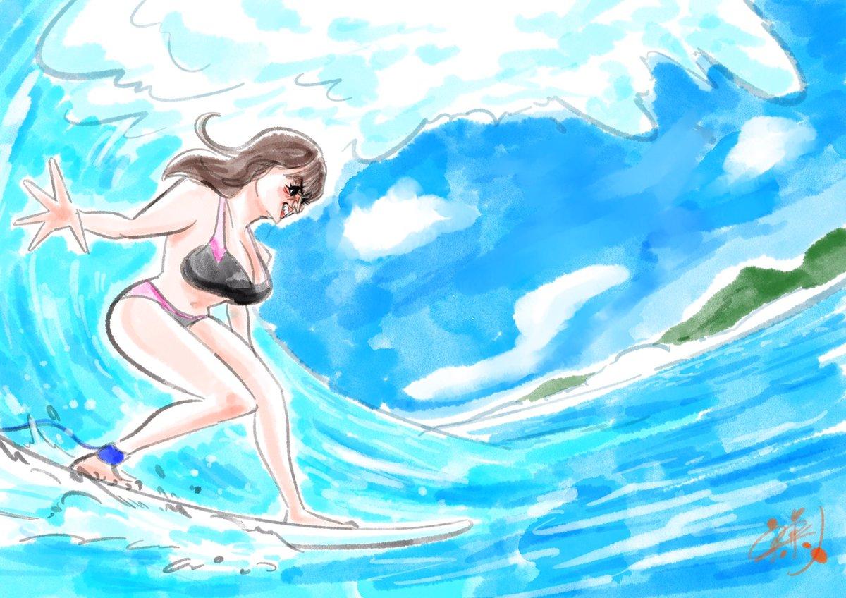 キョン サーフィン 深