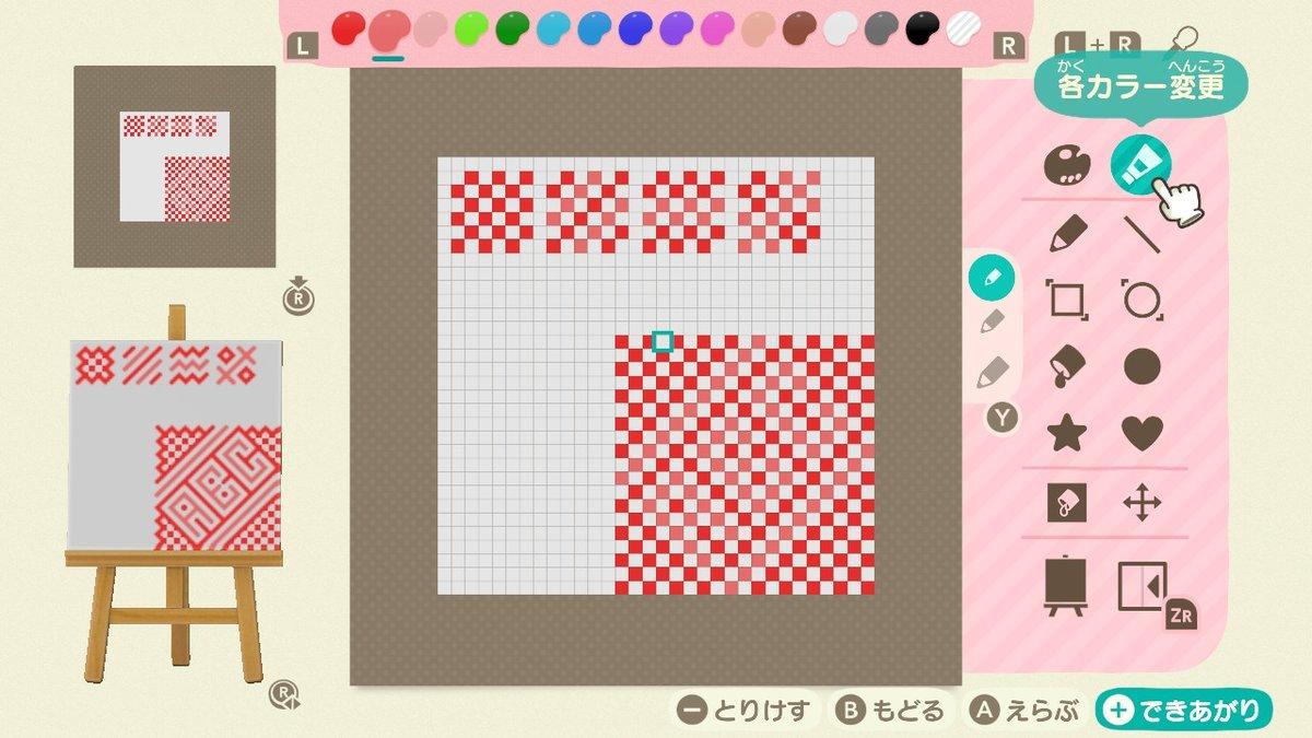 あつ森のマイデザインのドット補正は、ざっくり「近い色同士を1つの領域と見なし繋ぎ合わせる」というイメージなので、クセが分かれば色んなことができる #どうぶつの森 #AnimalCrossing #ACNH #NintendoSwitch