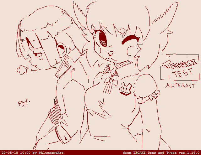 Trying out Tegaki for the first time. It's pretty neat. A very simple application. #tegaki_dt