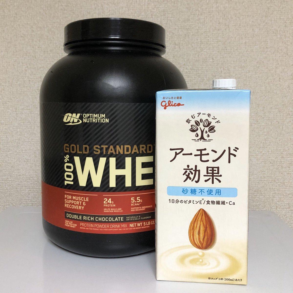 カロリー アーモンド ミルク アーモンドミルクのおすすめ12選!オーガニックや砂糖不使用も