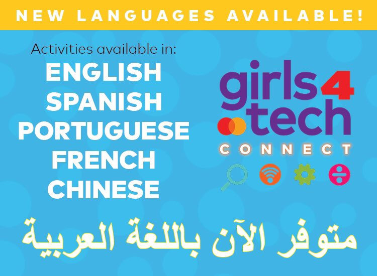 Mastercards Girls4Tech CONNECT, interactive #STEM activities for students is NOW AVAILABLE IN Arabic! Go for STEM at Girls4Tech.com! #girls4tech #STEMeducation @mastercard @wearemastercard #LearnAtHome @MastercardNews @MastercardMEA