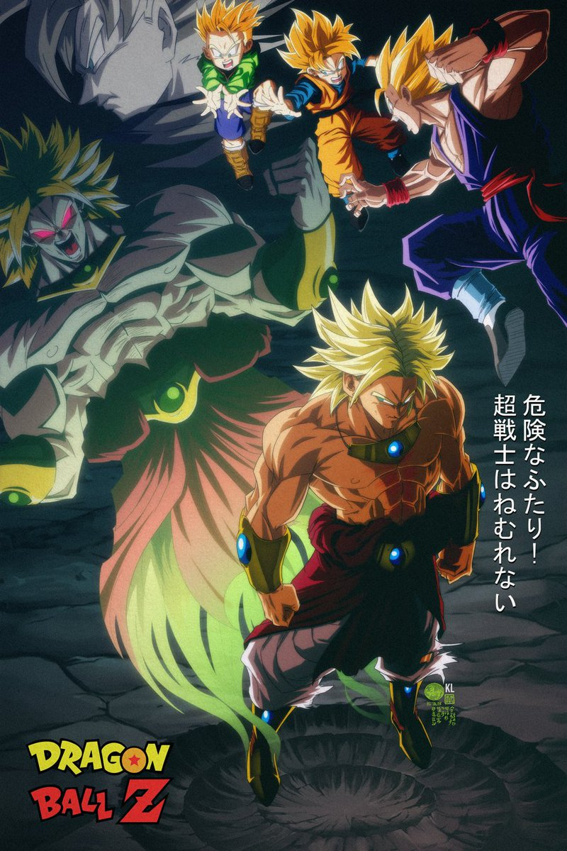 Broly 94' redesign movie poster  #DragonBall #DragonBallSuper #DragonBallZ #broly <br>http://pic.twitter.com/XUJJ9pIXC4