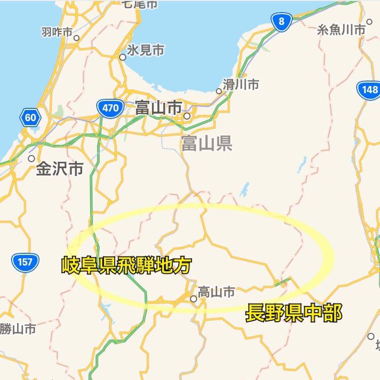 富山 地震