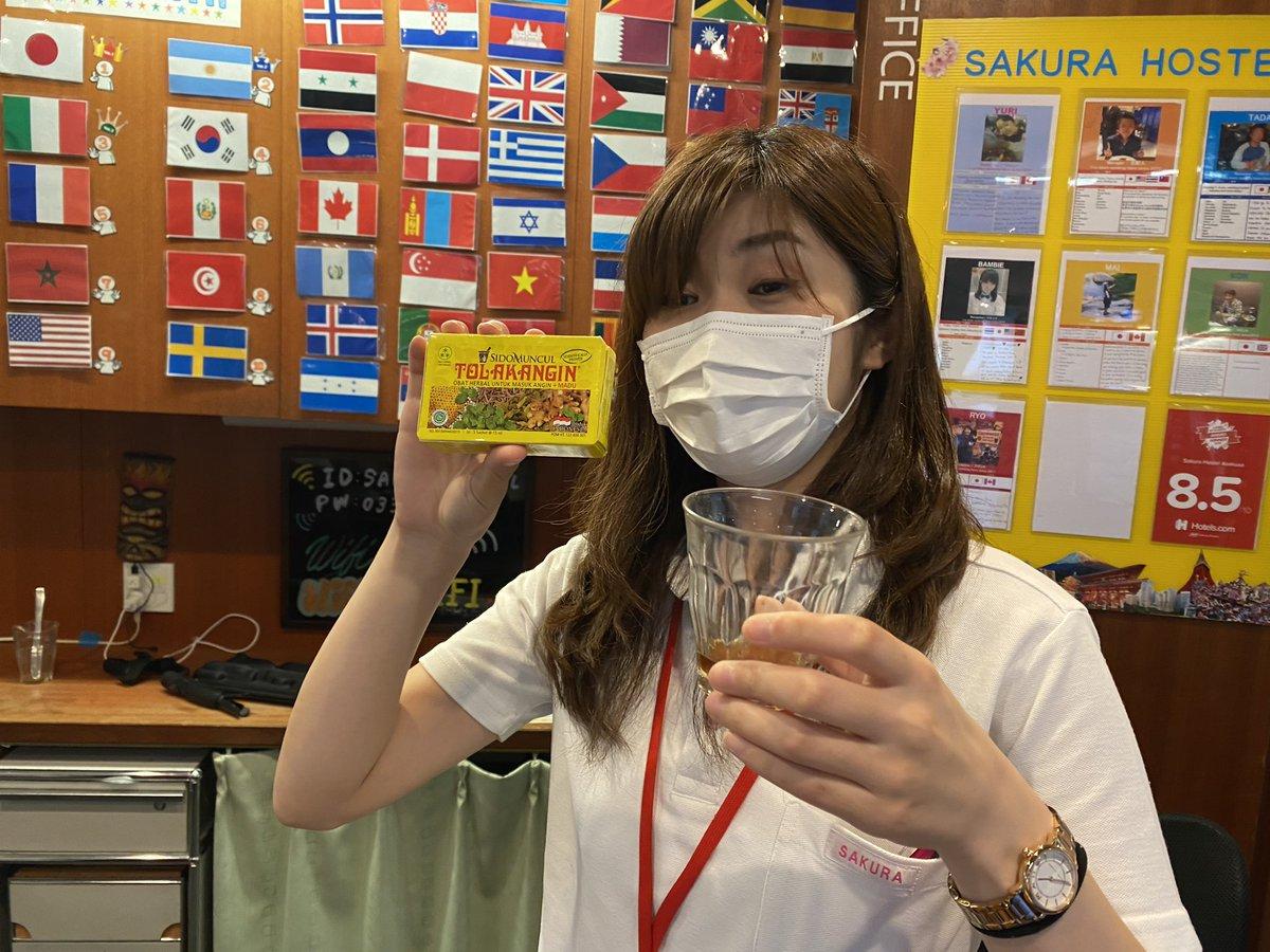 We got a medicine?herbal medicine?from Indonesia guests!!it smells like a tiger balm #SakuraHostelAsakusa #Asakusa #Tokyo #traveling #trip #discovery #holiday #hostel #sunrise #beautiful #浅草寺 #浅草 #東京 #ホステル #サクラホステル浅草 #旅行 pic.twitter.com/gjt9aeCFLO