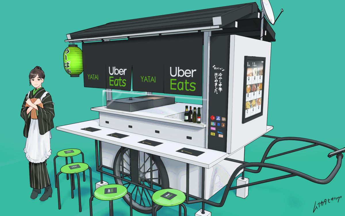 これ流行る⁉屋台の最先端Uber Eats YATAI‼