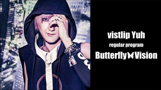 ⚡️生放送出演情報⚡️5月26日(火)20:00~生放送vistlip Yuhさんレギュラー番組「Butterfly Vision」に月野もあゲスト出演です!ニコ生▶ Fresh▶今回光栄な事にベーシストとしてよんでいただけました!この日に向けて準備しています!お楽しみに🖤