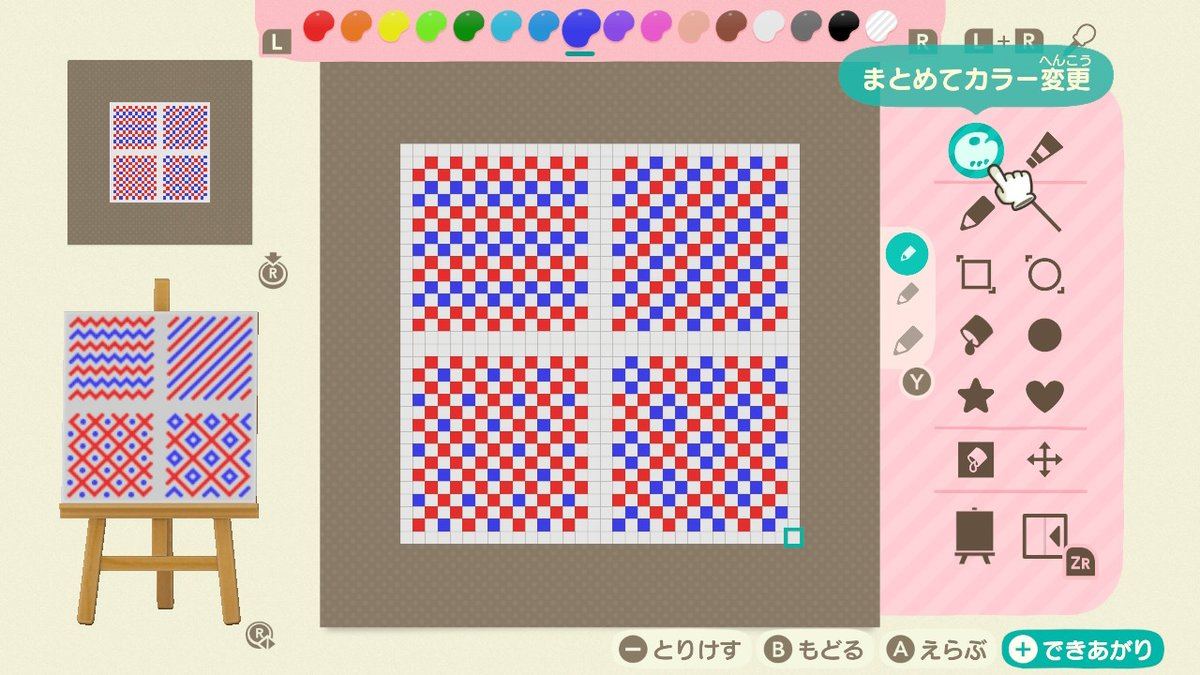 何の気なしにツイートしたら「わからん」の嵐なのでとりあえず使えそうなパターンを。。。1枚目は色をはっきり分けてどうドットを配置すればいいか分かりやすくしました #どうぶつの森 #AnimalCrossing #ACNH #NintendoSwitch