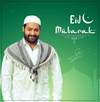 Eid Mubarak  IMAGES, GIF, ANIMATED GIF, WALLPAPER, STICKER FOR WHATSAPP & FACEBOOK
