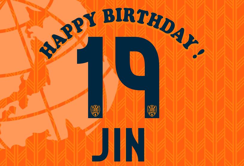 It's our number 19's birthday ! #HappyBirthdayJIN https://t.co/LAYUk46GeF