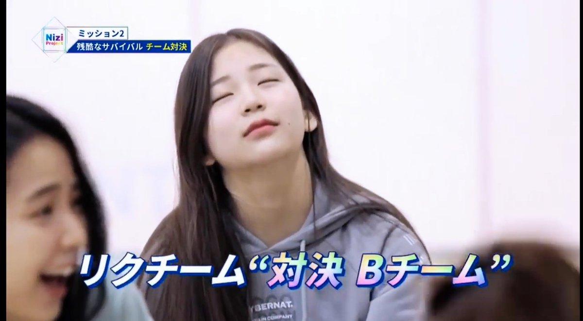 ユナ 虹 プロ