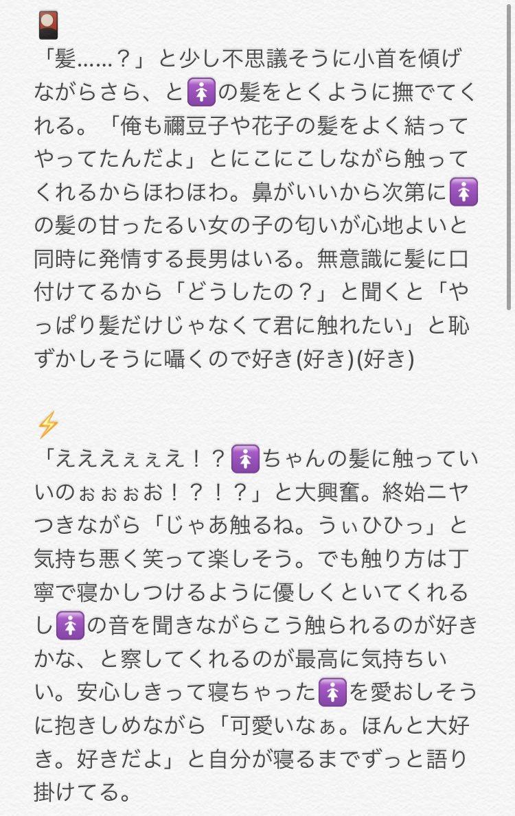 鬼 滅 の 刃 夢 小説 激 甘