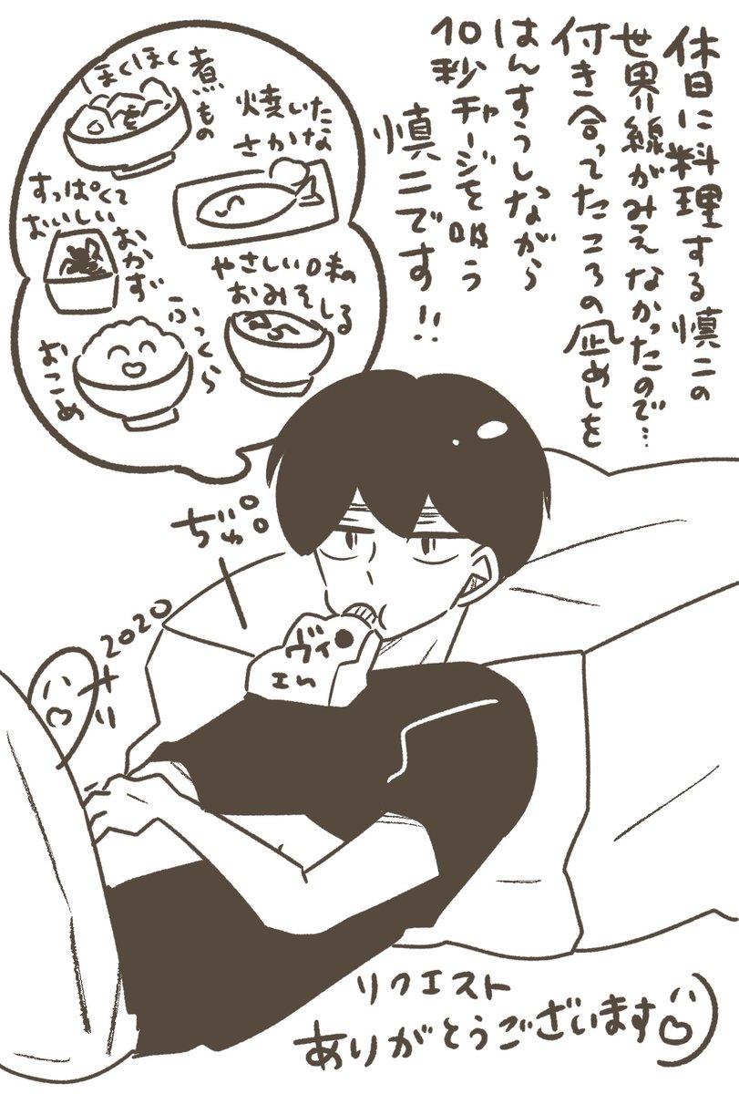 ネタバレ 凪 暇 の お 【凪のお暇 45話ネタバレ】