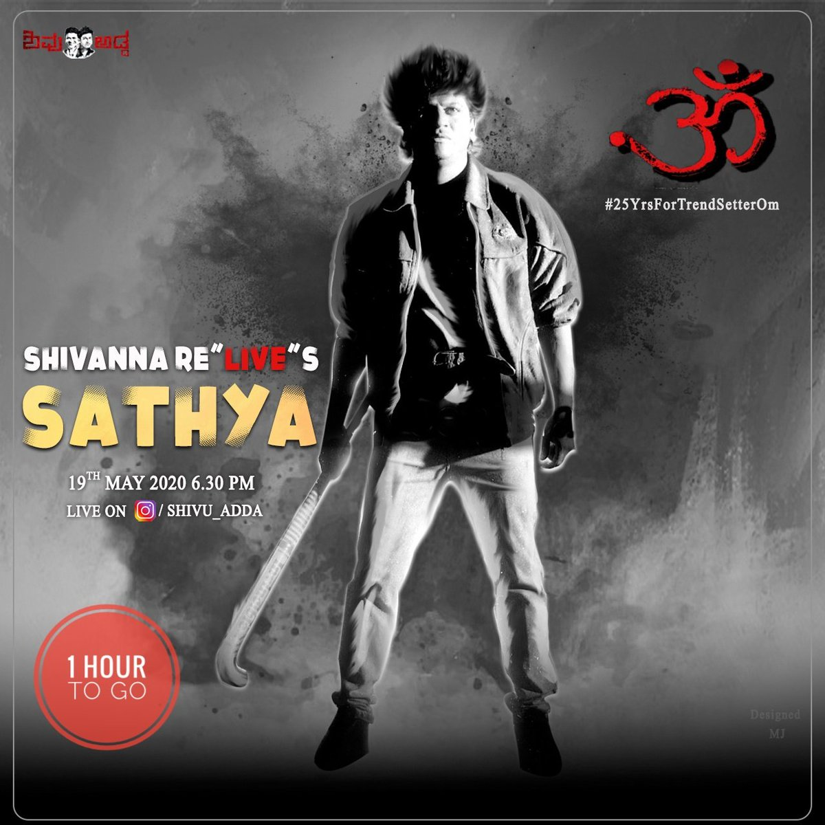 One hour to go 🤩🔥 Boss will be live with us 6:30 PM on instagram handle  @NimmaShivanna  @nimmaupendra    #25YrsForTrendsrtterOm   #shivuaDDa