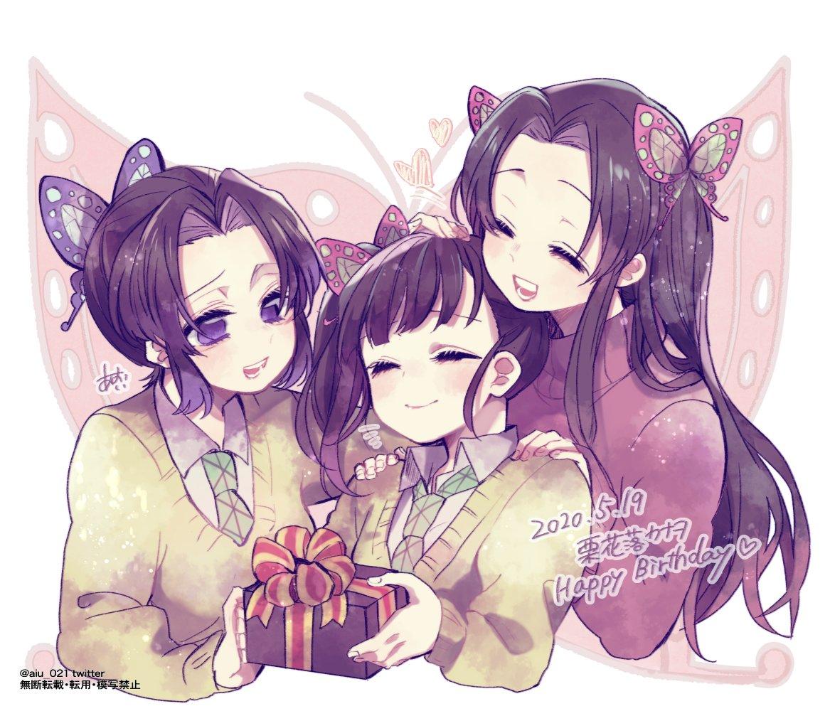 誕生 日 の カナヲ