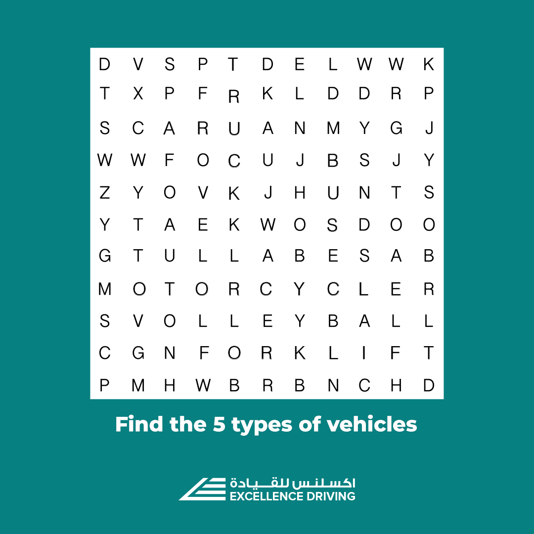 You name it, we teach it! Can you find the 5 types of vehicles? Make sure to put them in the comments once you do!