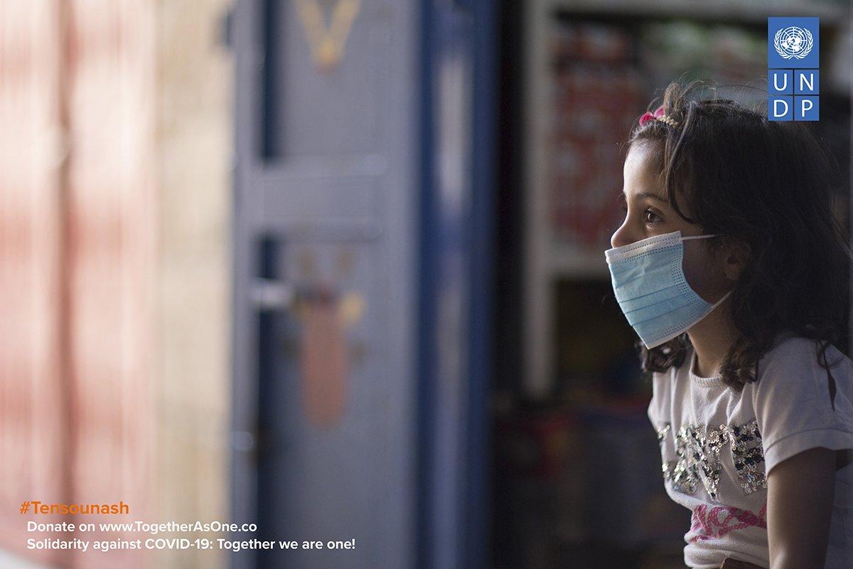 @UNDPPalestinian's photo on #GivingTuesday
