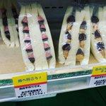 フルーツサンドは大したことない?富山のコンビニ「立山サンダーバード」にあるサンドウィッチ!