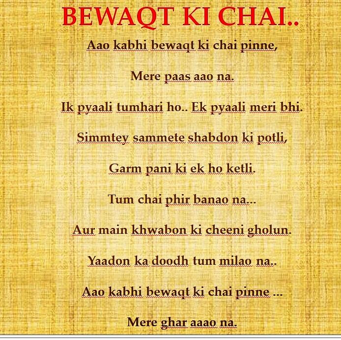 #POEMS #poet #Poetryin13 #Poetry_Planet #poetrycommunity #shayri #shayar #Hindipanktiyaan #Hindi #hindipoetry  #kahaniaurkathakaar #UrduPoetry #urdu #poemspic.twitter.com/ZMWxSqDRCQ