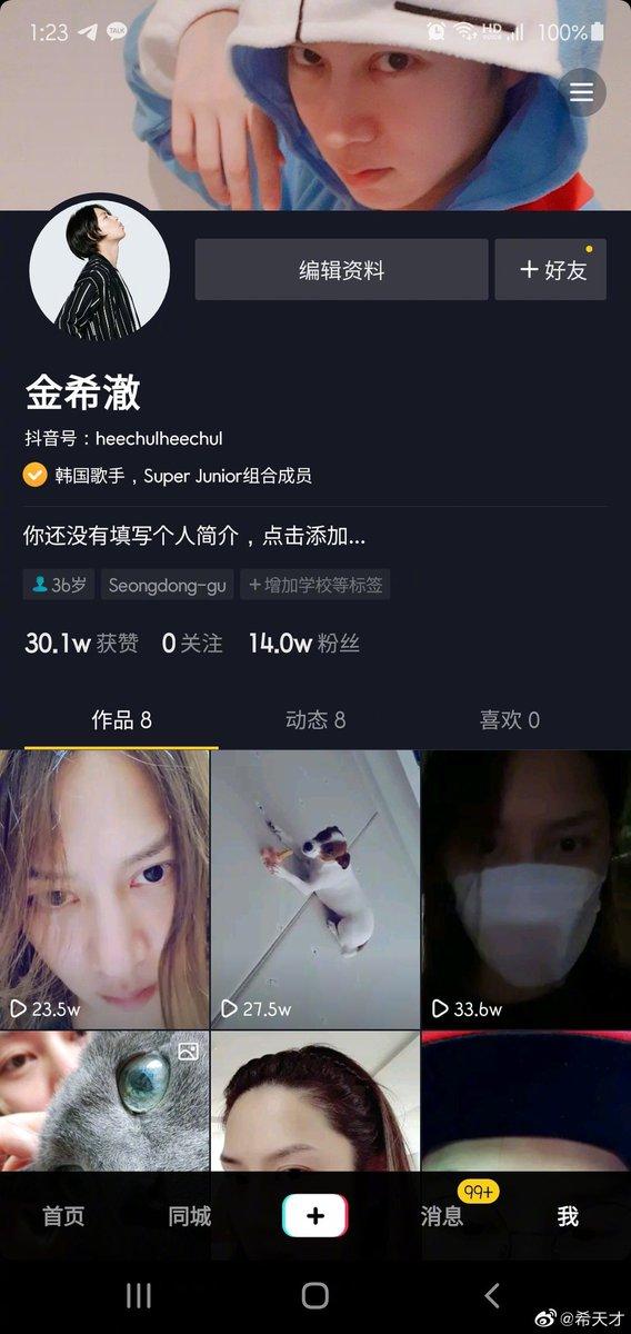 [แปล] 200527 #Heechul weibo update: ผมใส่เพลงแบบนี้แล้วทำไมมันถึงไม่ได้ล่ะ..🤔 ผมคงจะหาไม่เจอแน่เลย....  ผมนี่โง่จัง https://t.co/IVpPAZcEDX