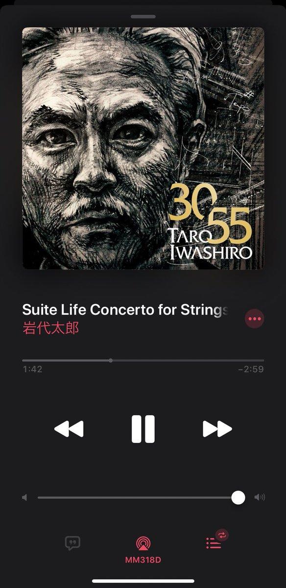 岩代太郎さんの新譜だ!「ライフコンチェルト」の音楽も収録されてる。最高。出演したのはもう2年くらい前か、懐かしいなぁ。
