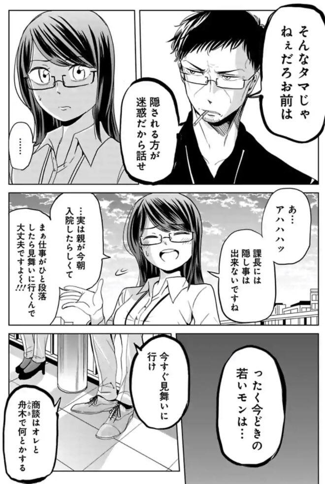 吉谷光平 5/27新装版発売!さんの投稿画像