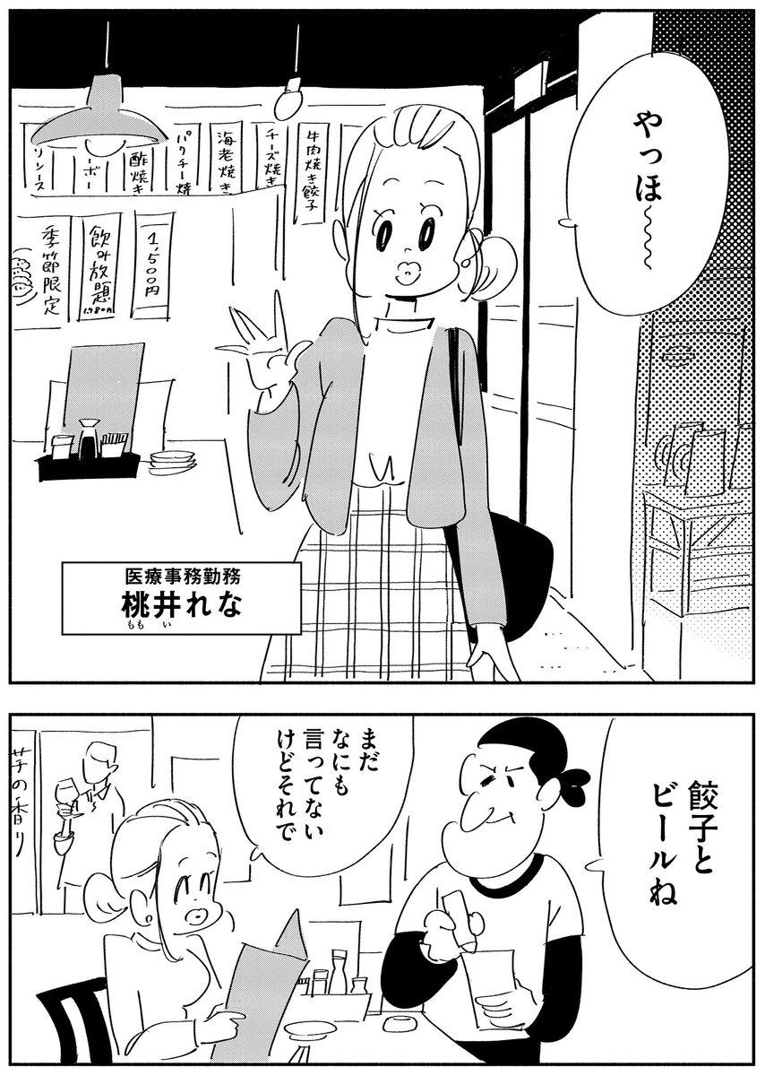 小山健さんの投稿画像