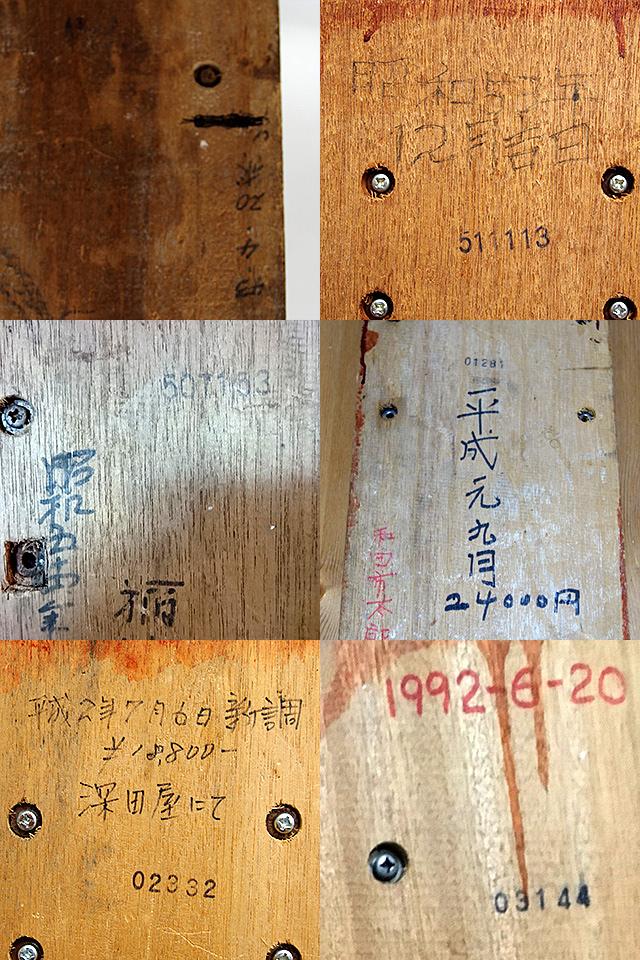 昭和の時代に小麦を育てる農家を中心に活躍した「家庭用製麺機」という機械。小野機械製造所で作られた小野式の裏に書かれた謎の番号の意味を読み解きます。記事後半に意外な展開が…!小野式製麺機の裏に書かれたナンバーの謎を解く  #DPZ