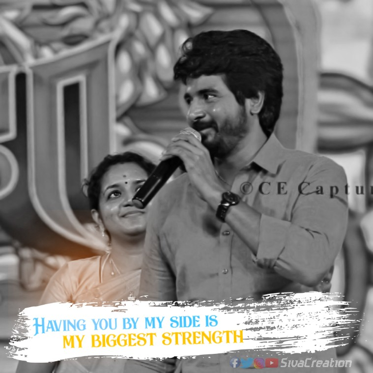 Having you by my side is my biggest strength   #SKLoveQuotes #LoveQuotes #Sivakarthikeyan #AarthiSK #Quotespic.twitter.com/XgqtORMbU7