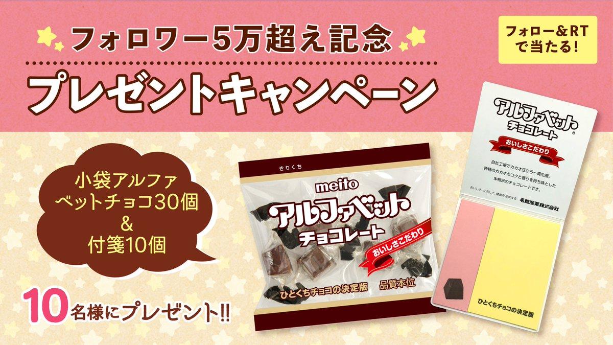 meito【公式】さんの投稿画像