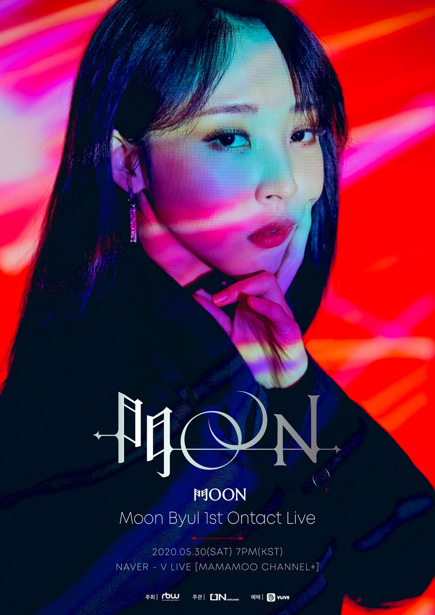 Moonbyul 1st Ontact Live [門OON] Online Concert Ticket Giveaway 2020.05.30 7PM (KST)  •Like and RT •Reply this tweet with your favourite photo of moonbyul (Include hastage #Mamamoo #Moonbyul and @RBW_MAMAMOO) #giveawayontactlive  1 winner for Live Concert 3 winner for VODpic.twitter.com/cVo2pmhPBW