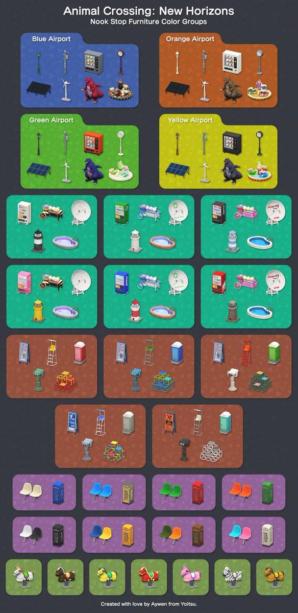 マイル家具の色バリエーションの組み合わせ一覧。#あつ森 #あつまれどうぶつの森 Redditより: