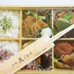 Image for the Tweet beginning: 富士市富士町の本格和食花みずきさんでお弁当をテイクアウト。上品でやさしいお味。ごちそうさまでした。 #富士市 #花みずき #和食 #富士テイクアウト #富士エール飯