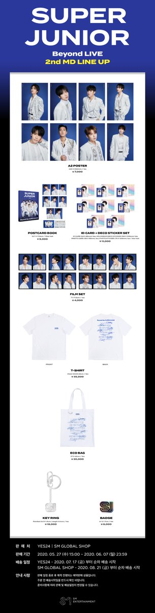 #SUPERJUNIOR_BeyondLIVE OFFICIAL MD 2nd LINE UP 온라인 판매 안내  📅Sales Day 2020. 05. 27 (WED) 15:00 ~ 2020. 06. 07 (SUN) 23:59 KST   📍Online Store YES24: https://t.co/fosfZvEqqx YES24 (GLOBAL): https://t.co/lvbZFdy8WC SM GLOBAL SHOP: https://t.co/5SBFSXj0Do https://t.co/vUZv9Xb2I7