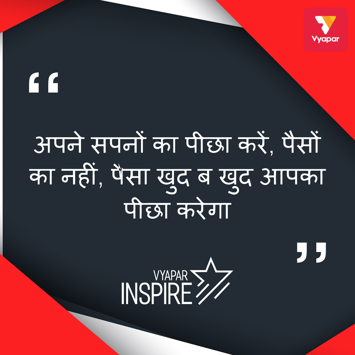 Quote for the day   #WednesdayThoughts #WednesdayWisdom #WednesdayVibes  #Wednesday #wednesdaymorning  #quoteoftheday  #businessquotes  #MotivationalQuotes   #alibaba #business#businessquotes#businesscasual#businessowner#businesshindi #businesswomanpic.twitter.com/8bAkTh0WEd