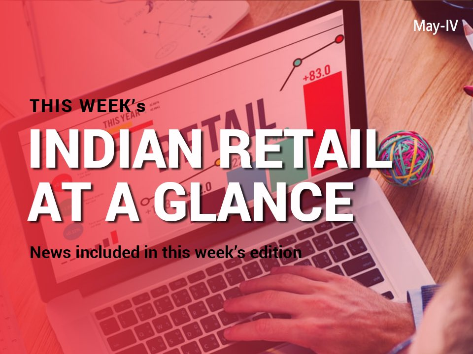 In this edition of Indian Retail at a Glance, we bring you the latest news of companies starting production , shortage of labourers, new retail practices and much more.  https://buff.ly/2TGoWPS   #CPMRetail #IndianRetailNews #marketupdatespic.twitter.com/IbBrdnHhIX