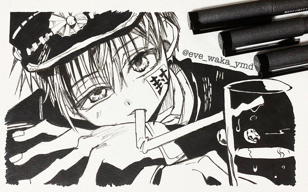 やまだ 花子くん模写しました イラスト 地縛少年花子くん 花子くん ペン画 モノクロ コピック アナログ絵を流してアナログ民を増やそう