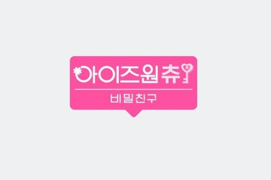 i am so convinced like the logo last s2 was a key with a heart and gave us Heart*iz and now this mobius strip that symbolized infinity and also if the phases of the moon theory is correct, still symbolizes eternity SO THEREFORE IZ*ONE PERMANENT  https:// twitter.com/dreamin8bit/st atus/1262965116716429312   … <br>http://pic.twitter.com/LDBe0KYGTx