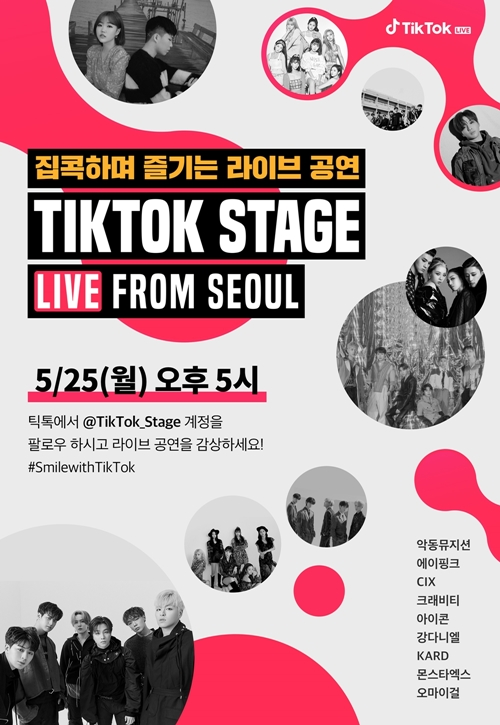 Tik Tok Stage Live From Seoul line-up unveiled!  1) Akdong Musician 2) APINK 3) CIX 4) CRAVITY 5) iKON 6) Kang Daniel 7) KARD 8) MONSTA X 9) OH MY GIRL  May 25 5PMKST   Source:  https:// entertain.naver.com/now/read?oid=4 10&aid=0000695211  …   https:// twitter.com/theseoulstory/ status/1262215838217584640  … <br>http://pic.twitter.com/zzkrYiZOVS