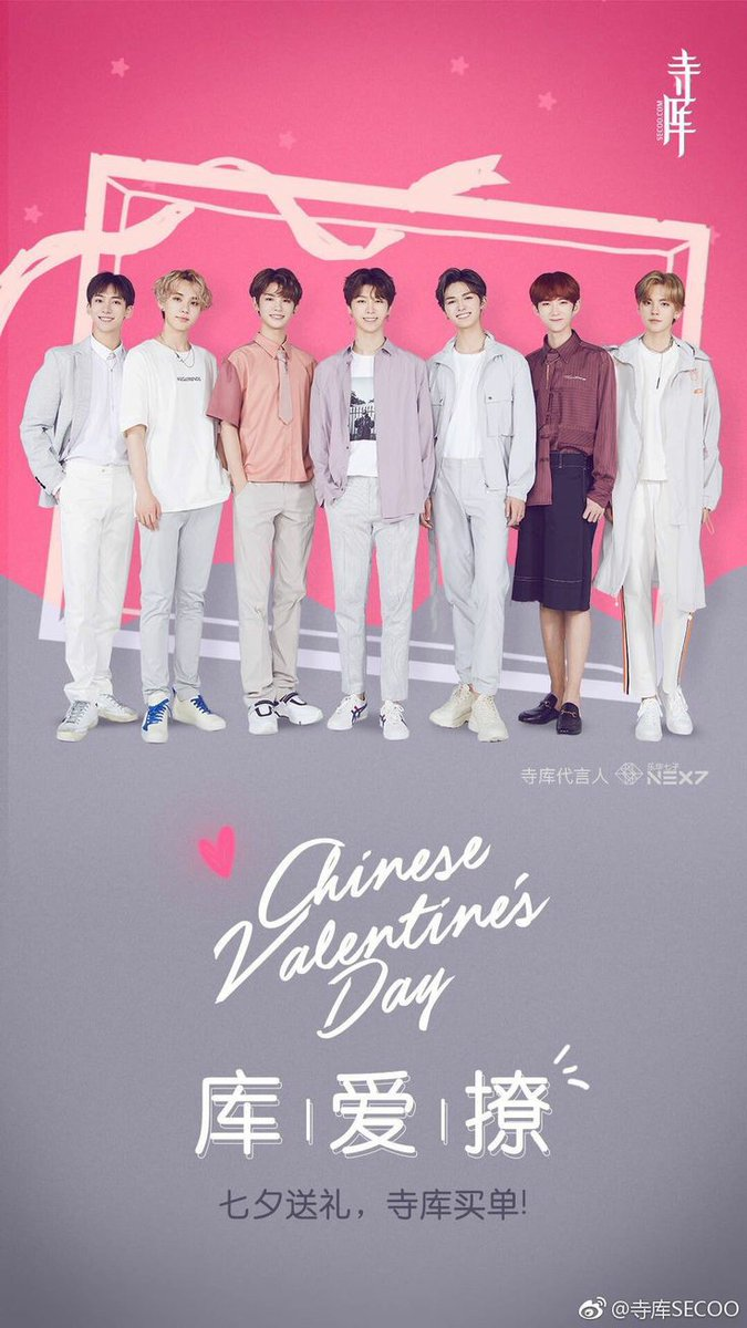 520 day!!!! Wo ai ni  #Happy520day #NEX7 #ValentinesDay <br>http://pic.twitter.com/9XV6iJbtWi
