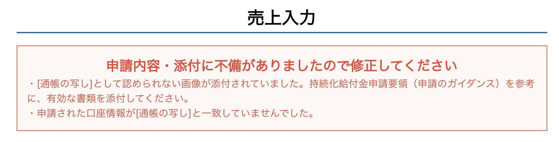銀行 コピー 楽天 通帳