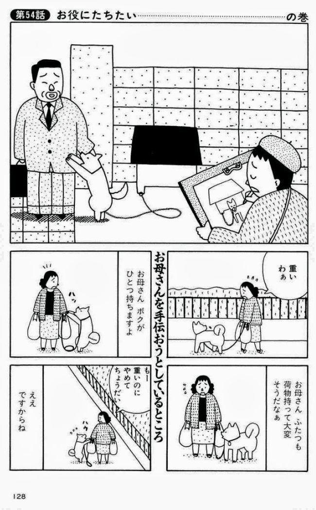内田 かず ひろ