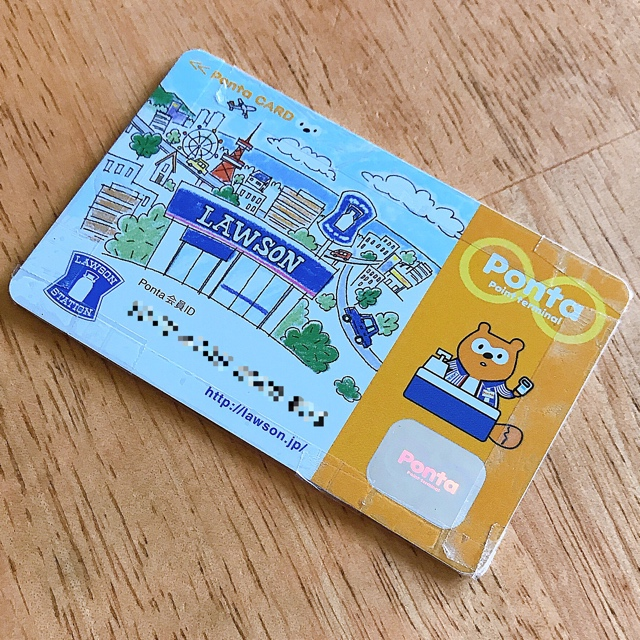 再 発行 カード ポンタ