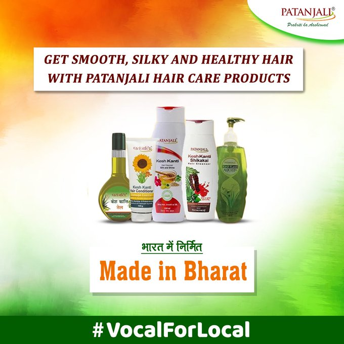 Finding the right product for your hair type? Get Smooth, Silky and Healthy Hair with Patanjali Hair Care Products. It provides deep nourishment and strengthens the hair roots, giving you naturally luscious and silky hair. #PatanjaliProducts #KeshKanti #VocalForLocal