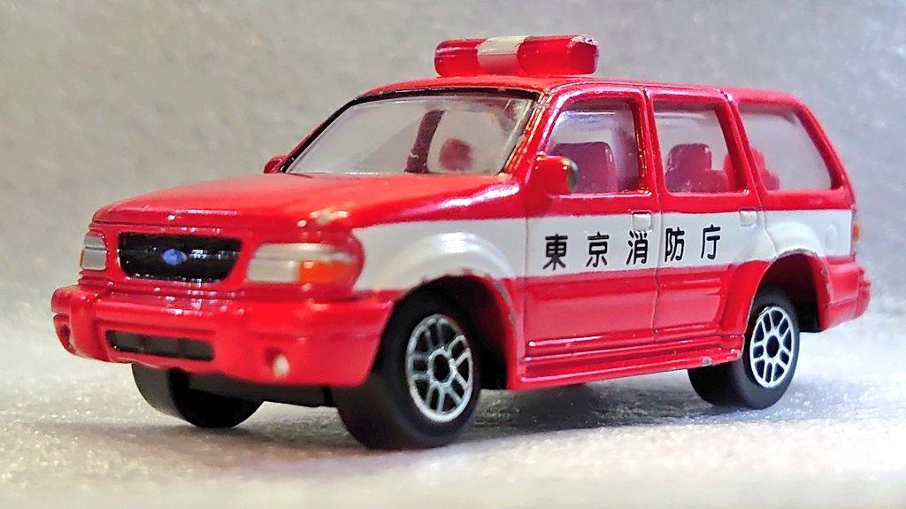 test ツイッターメディア - リアルトイ  フォード エクスプローラー 消防指揮車 https://t.co/AvCRs6KEAh