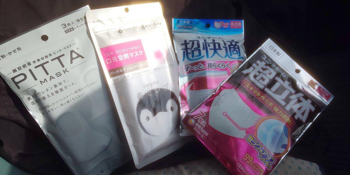 旭川 マスク サイズも豊富!手作り布マスクが買えるお店3選♪