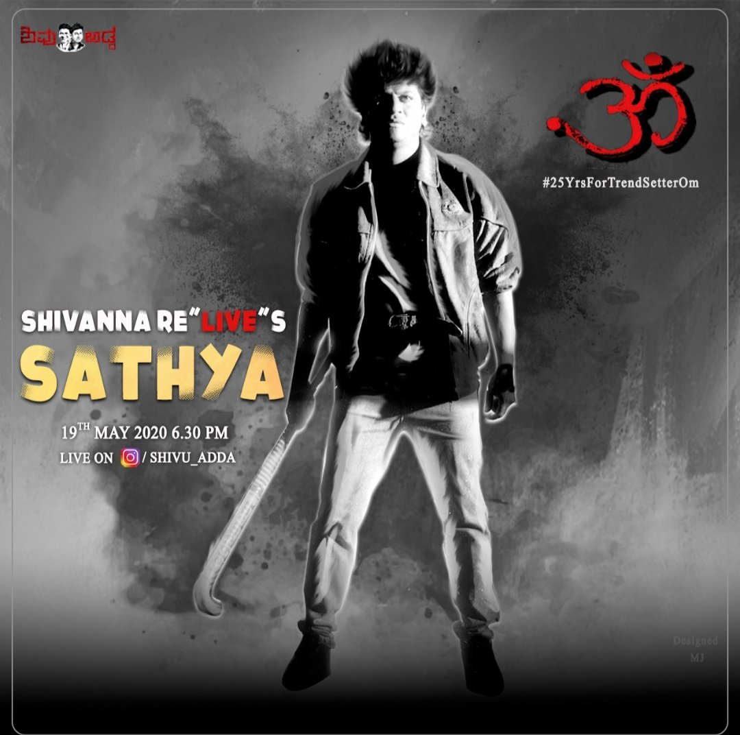 "Shivanna Re""LIVE""s Sathya 😍🔥 ನಮ್ಮ ಅಡ್ಡದಲ್ಲಿ ನಮ್ಮ ಬಾಸ್ @NimmaShivanna ಜೊತೆಗೆ ನಿನ್ನೆ ನಡೆಸಿದ ನೇರ ಸಂದರ್ಶನದ ವಿಡಿಯೋ ಇಲ್ಲಿ ನೋಡಿ!! 🥰 @nimmaupendra  Facebook👉  Instagram 👉   #25YrsForTrendsetterOm #ShivuaDDa"