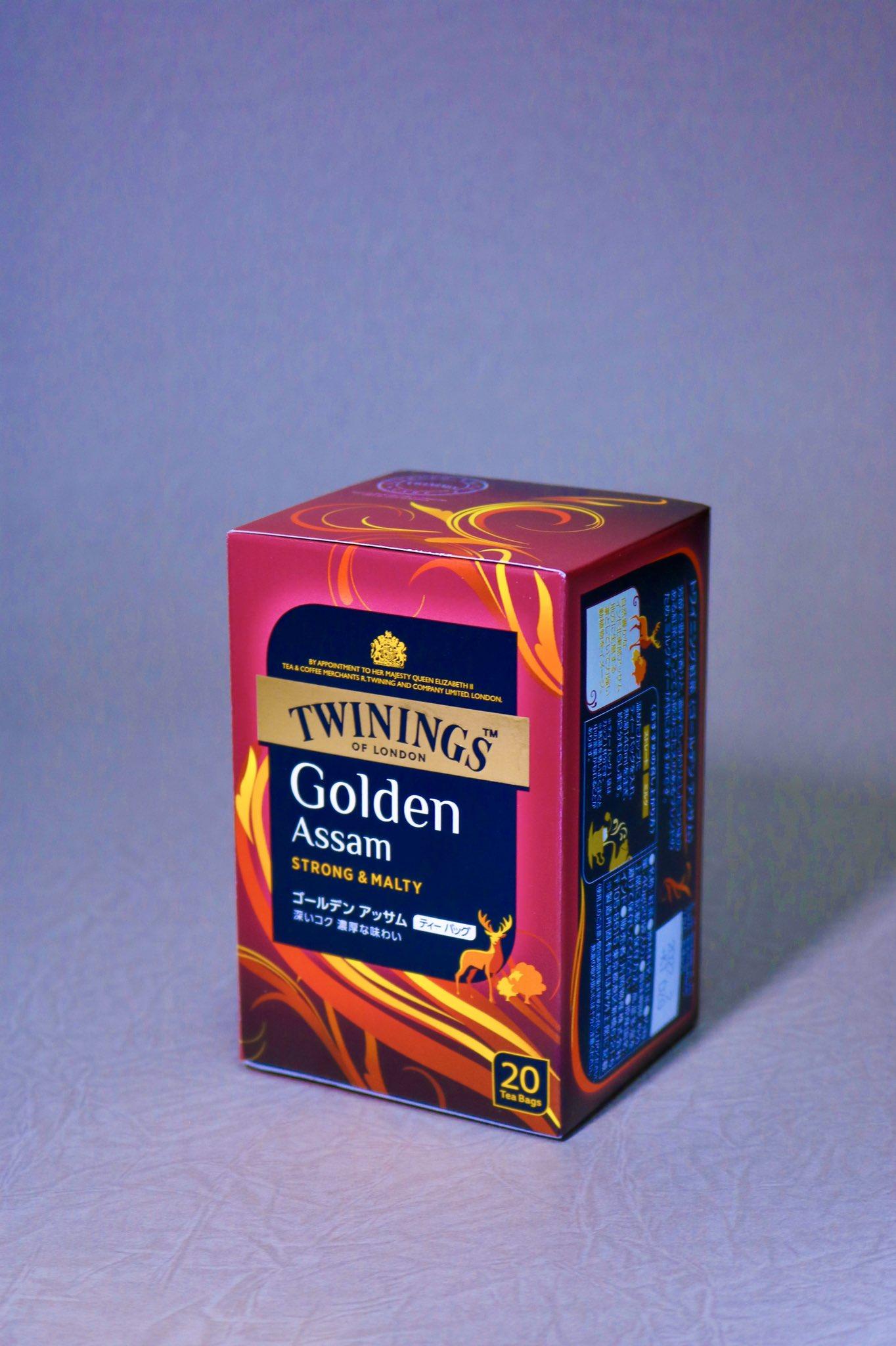紅茶の空き箱がひとつの作品に!元が空き箱とは思えない完成度の高さが話題に!