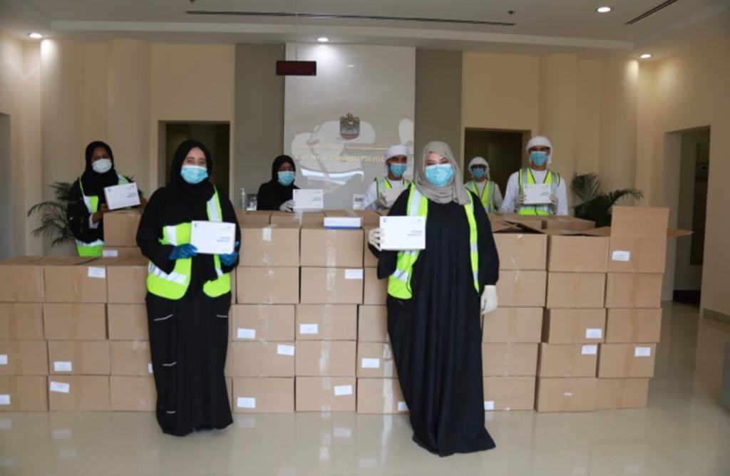 To contribute to the protection of the UAE, ADNOC distributed care packages during the Holy Month of Ramadan under the Weqaya campaign, especially organized by Viola Events!  #ViolaEvents #UAE #StayHome #ViolaCommunications https://t.co/35PA8gnnzv